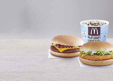 Time for a Student Offer at McDonald's